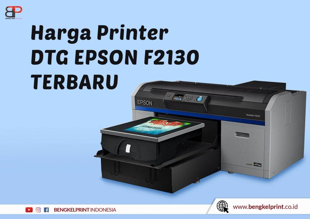pusat jual printer dtg import